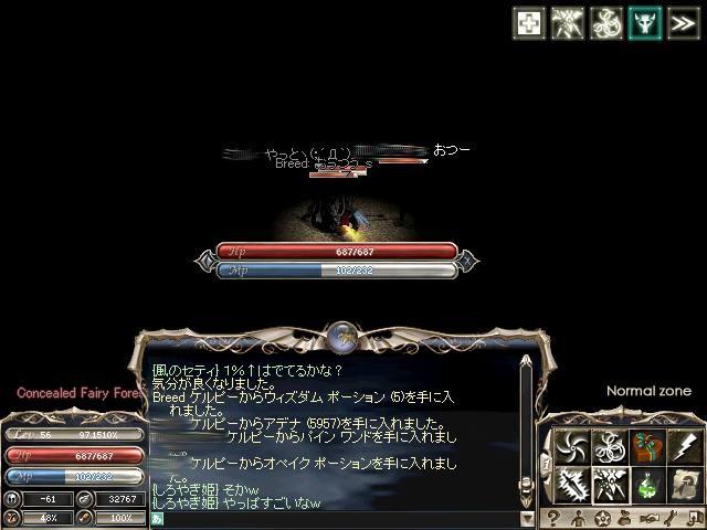 LinC0649.jpg