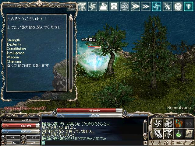 LinC0655.jpg