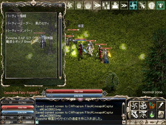 LinC0664.jpg