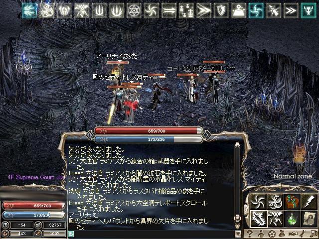 LinC0730.jpg