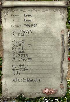 LinC0734.jpg