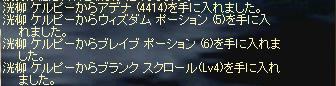 LinC0766.jpg
