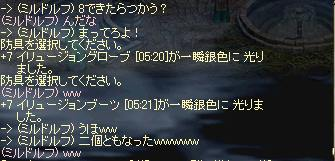 LinC0787.jpg