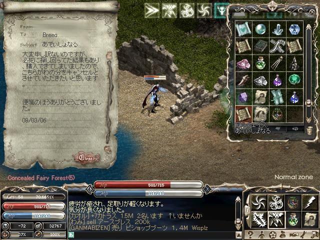 LinC0911.jpg