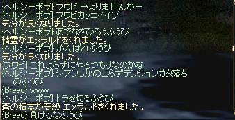 LinC0913.jpg