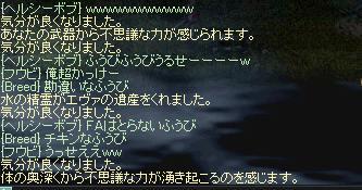 LinC0914.jpg