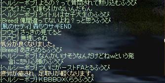 LinC0915.jpg