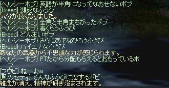 LinC0916.jpg