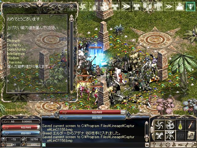 LinC1157.jpg