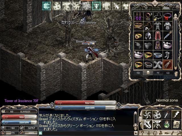 LinC1258.jpg