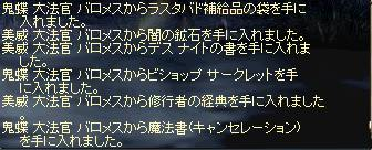 LinC1269.jpg