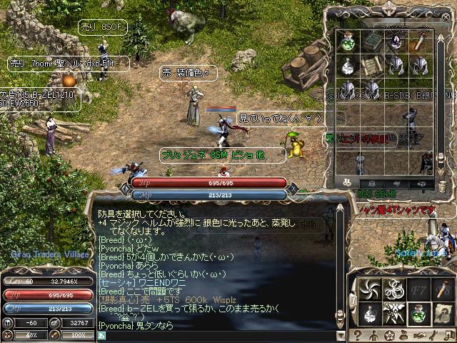 LinC1360.jpg