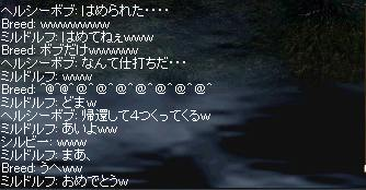LinC1557.jpg