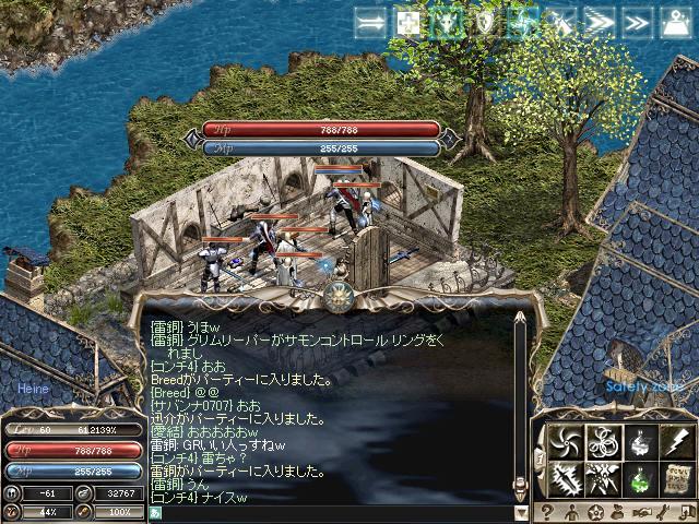 LinC1606.jpg