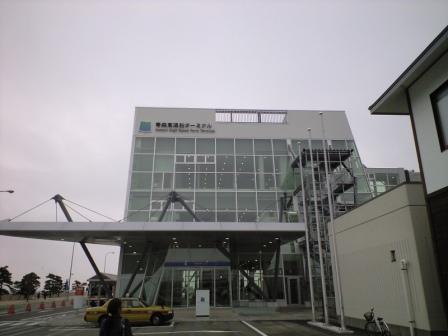 青森ターミナル