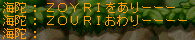 maple755.png