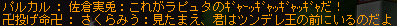 maple851.png