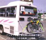 niseko_bus2.jpg