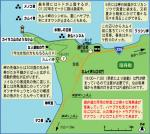 syakotan5.jpg