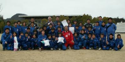 玉野遠征'09