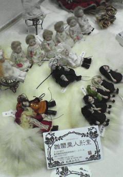 NEC_1147雛罌粟人形堂さんの店