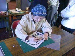 和田地区の三作神楽で使う切り飾り体験