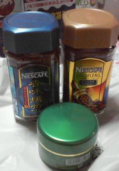 NEC_1527.jpg