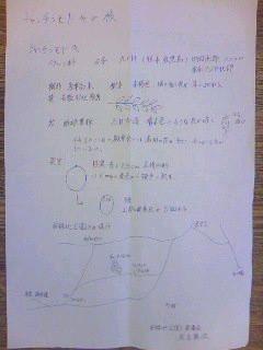 NEC_1945.jpg