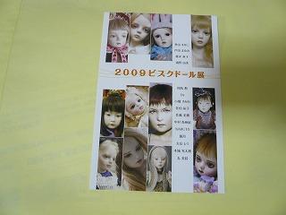P1080171.jpg