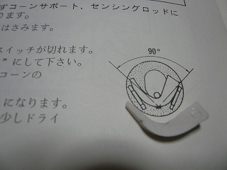 P1080854.jpg