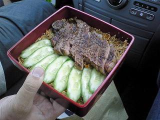 steakdon.jpg