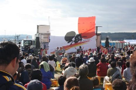 2008110産業フェアシヅガワ