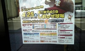 090410_134220平成