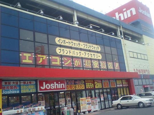 2008.8.19奈良 5