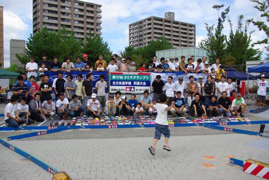 2008.8.31四国大会 1
