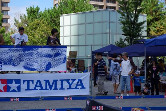 2008.8.31四国大会 2