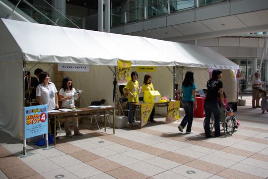 2008.8.31四国大会 5