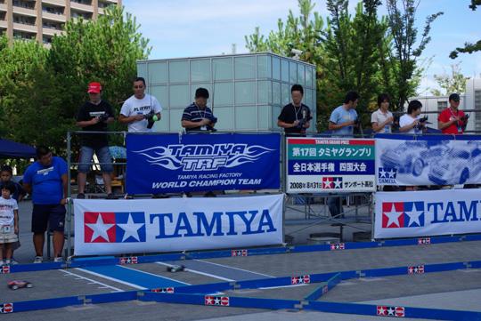 2008.8.31四国大会 8