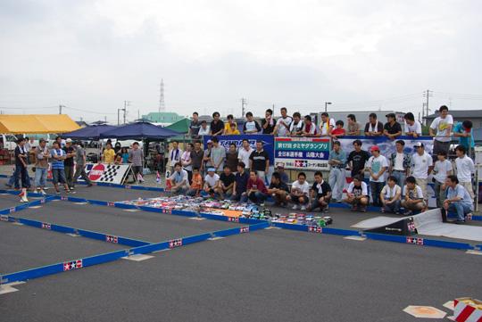 2008.9.6山陰大会 1