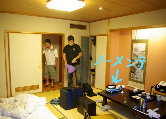 2008.9.6宿 3