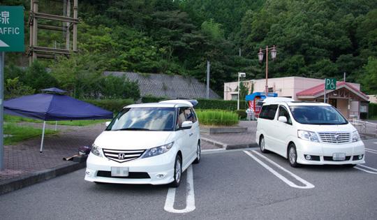 2008.9.7山陰大会 8