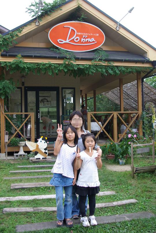 2008.9.23梨狩り 4