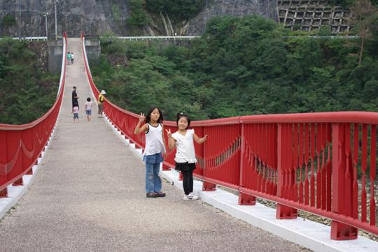 2008.9.23夢吊橋 2