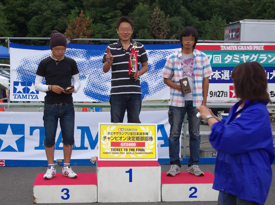 2008.9.26GT2400 6
