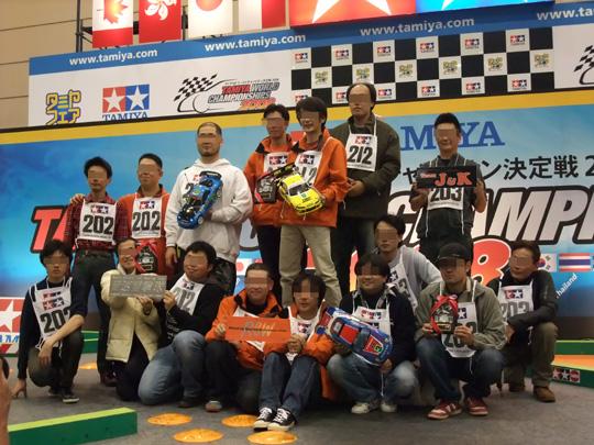 2008.11.22耐久 1