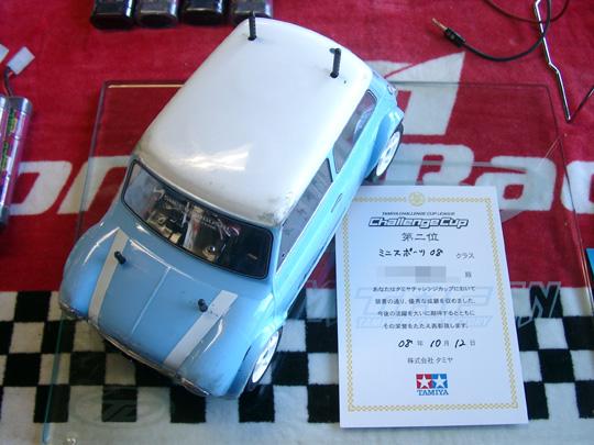 2008.10.12ら・じれ-2