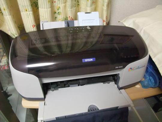 2008.12.27エプソン950C