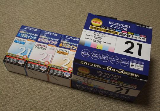 2008.12.27エレコムインク