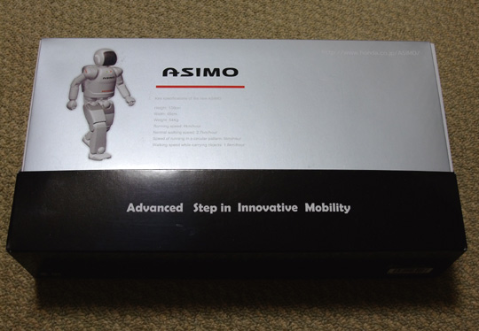 2009.1.5ASIMOタオル 1