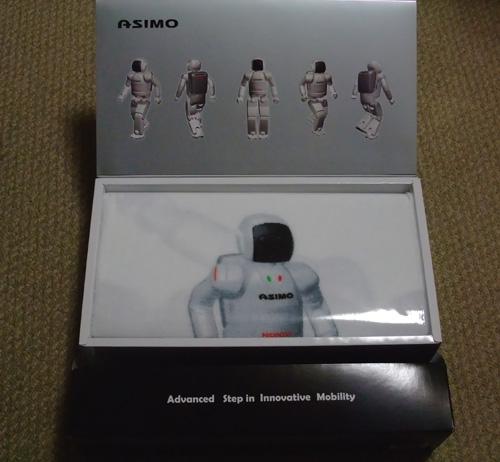 2009.1.5ASIMOタオル 2